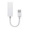 661-3797 Apple USB Modem A1224 A1225 A1311 A1312 - AppleVTech