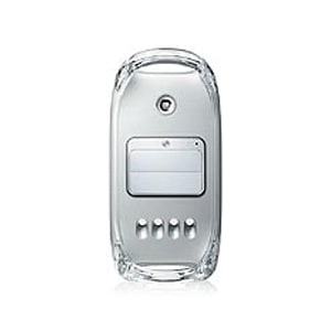 Power Mac G4 (Mirrored Drive Doors) Late 2002 M8570 M8787LL/A, M8689LL/A, M8573LL/AM8570