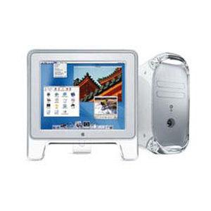 Power Mac G4 (Quick Silver 2002ED)