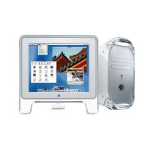 Power Mac G4 (Quick Silver 2002ED) Early 2002 M8493 M8705LL/A, M8666LL/A, M8667LL/AM8493
