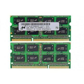 """661-5469 Apple 2GB SDRAM DDR3 Macbook Pro 15"""" Mid 2010 A1286 MC371LL/A"""